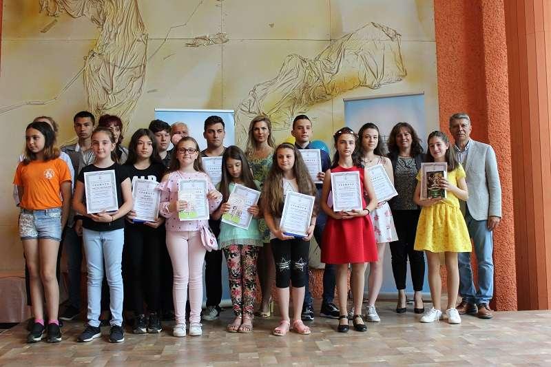 Наградиха участниците в конкурса