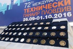 42 продукта получиха златни медали на Международния технически панаир