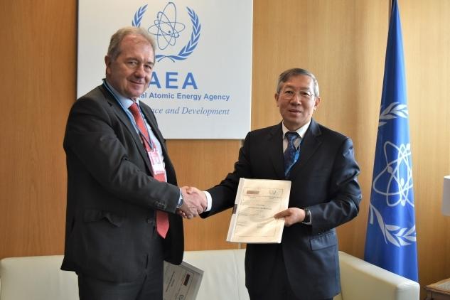 Подписаха 4-тата рамкова програма <strong>за</strong> сътрудничество с МААЕ