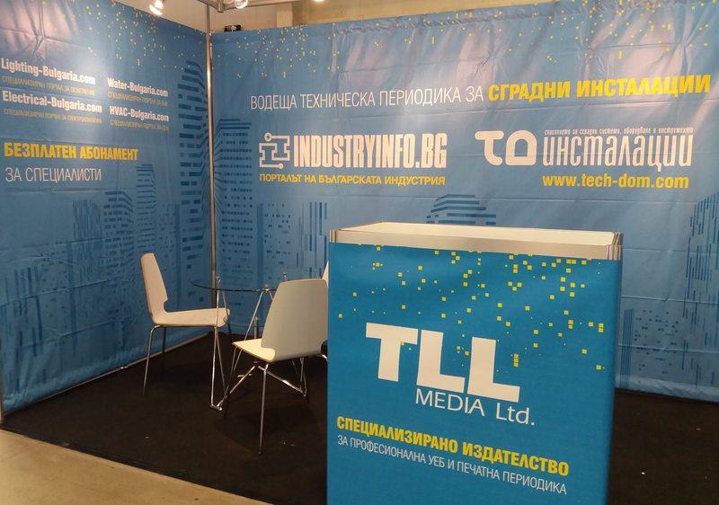 Издателство TLL Media с традиционно участие на Архитектурно-строителна седмица и Секюрити Експо