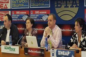 Българска соларна асоциация се включи в проект на <strong>WWF</strong>