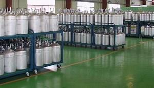 ИАСРЖ избира доставчик на течен азот