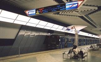 Метрополитен избира доставчик на оборудване за автоматика и телемеханика