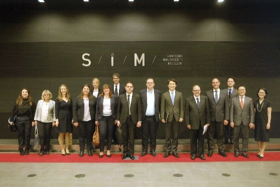 НКИЗ представи възможности за инвестиции в България пред корейски компании