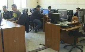 ПГЕЕ в Горна Оряховица обяви търг за доставка на микроконтролерна техника