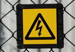 ВиК Монтана обяви търг за електрокомпоненти