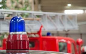Столична община обяви търг за пожароизвестителни системи в детски ясли