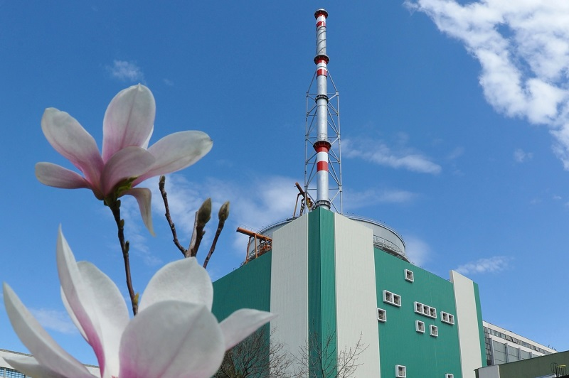 АЕЦ Козлодуй търси фирма за изпълнението на топлоизолационни монтажни дейности