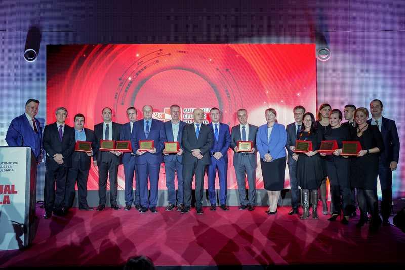 АКБ връчи първите Годишни награди на автомобилната индустрия в България