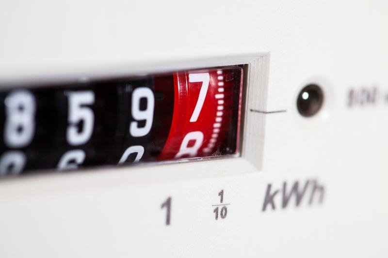 ЕВН обяви търг за доставка на прибори за проверка на електромери