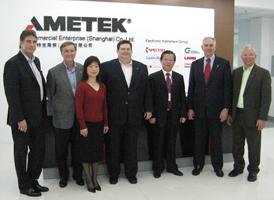 <strong>AMETEK</strong> придоби компаниите AMPTEK и Luphos