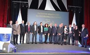 Изобретатели от ТУ–София получиха награди от Патентното ведомство
