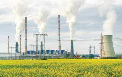 ТЕЦ Марица изток 2 обяви търг за доставка на метали