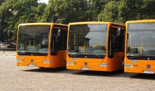<strong>Столичен</strong> <strong>автотранспорт</strong> обяви търг за доставка на система за броене на пътници