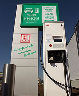 ABB инсталира бърза зарядна станция за електромобили в най-новия магазин на Кауфланд