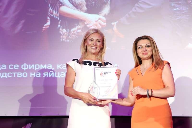 Калина Широкова с награда за делова жена на годината в категория ХВП