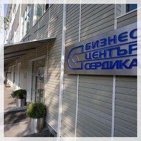 Офисът на фирма DTS на нов адрес