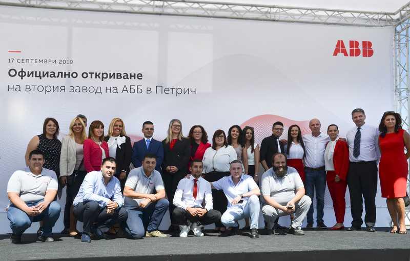 ABB откри нов завод за <strong>електроапаратура</strong> в Петрич