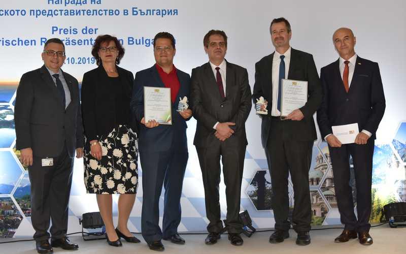 Връчиха за 9-и път наградите на представителството на Бавария в България за 2019 г.
