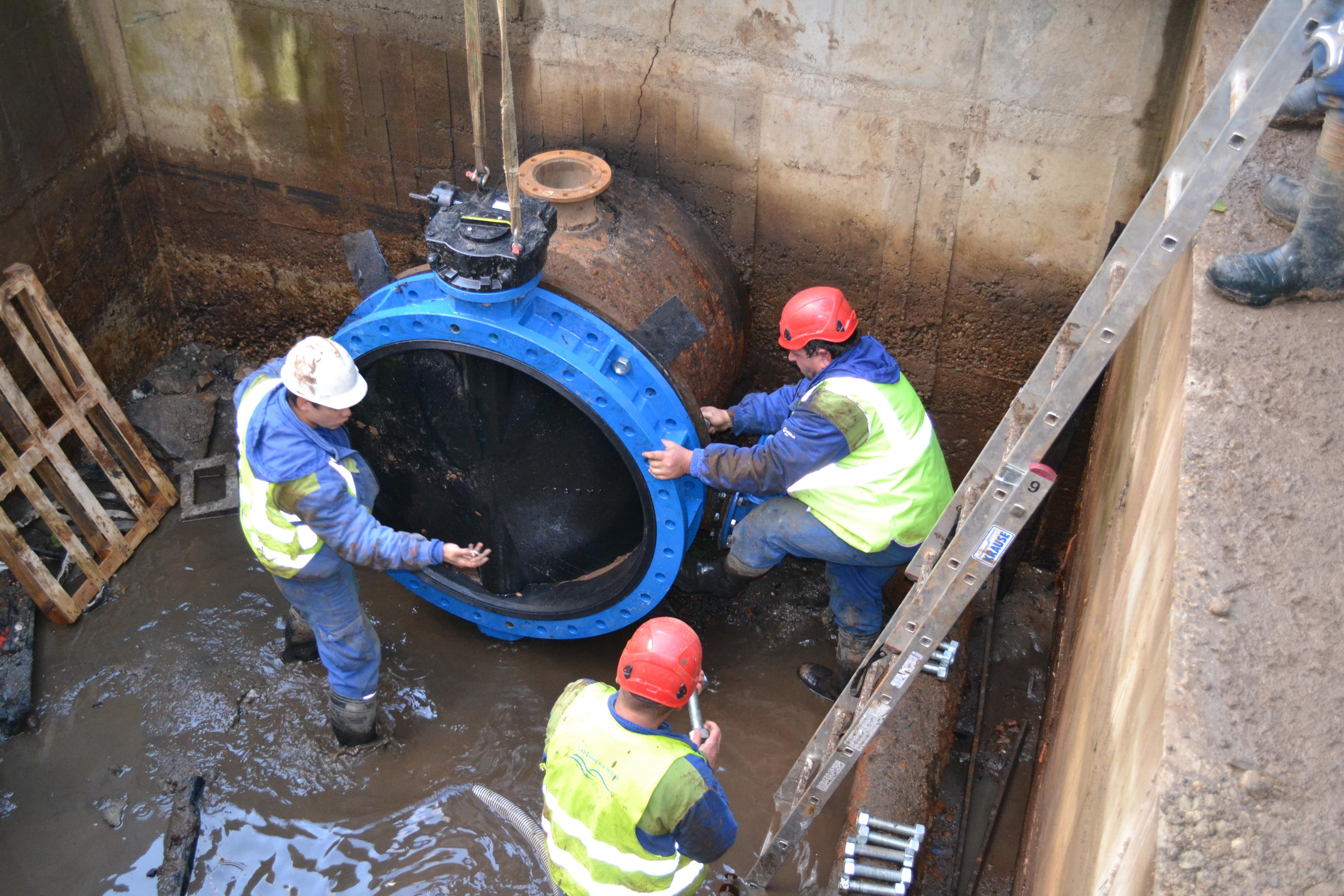 Софийска вода търси фирма за доставка на кранове