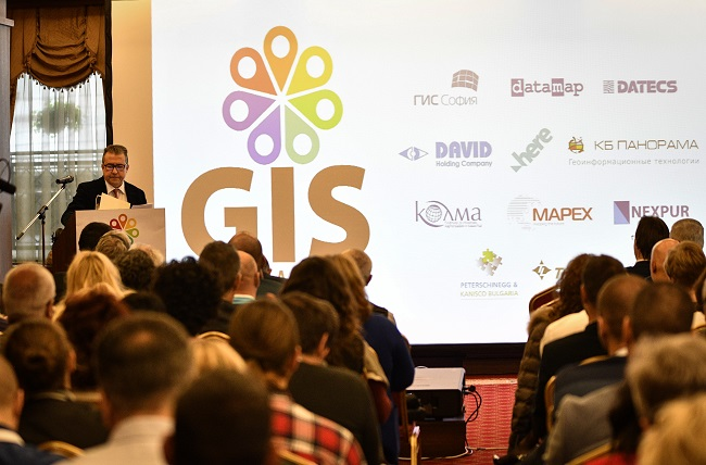 ДАВИД Холдинг участва в конференция по повод Световния ден <strong>на</strong> ГИС технологиите