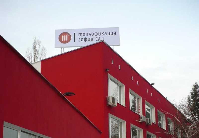 <strong>Александър</strong> <strong>Александров</strong> е новият изпълнителен директор на Топлофикация-София