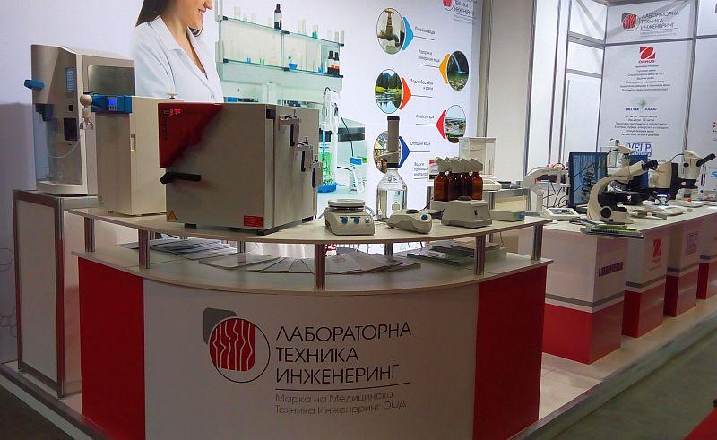 ЛТИ представи апаратура за изследване на води на Вода София 2018