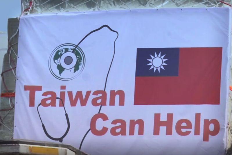 Как Тайван овладя коронавирус епидемията