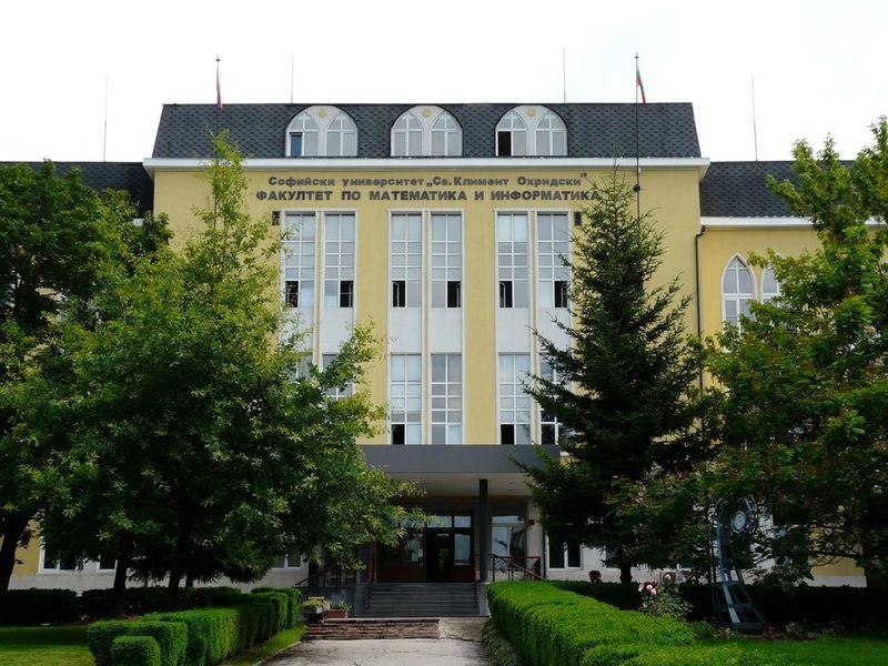 Софийският университет търси доставчик на оборудване за лаборатория по мехатроника