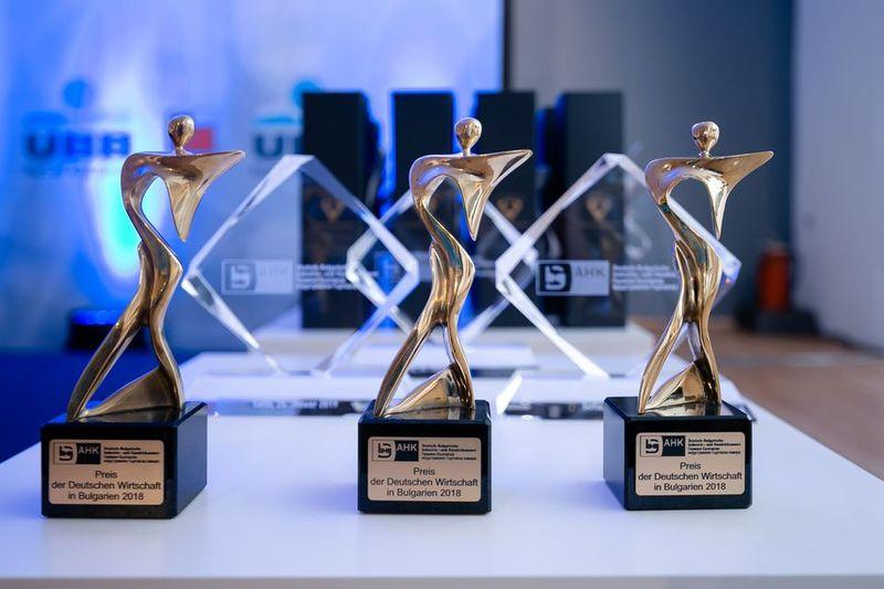 Връчиха Наградите на германската икономика за 2020 г. на онлайн церемония