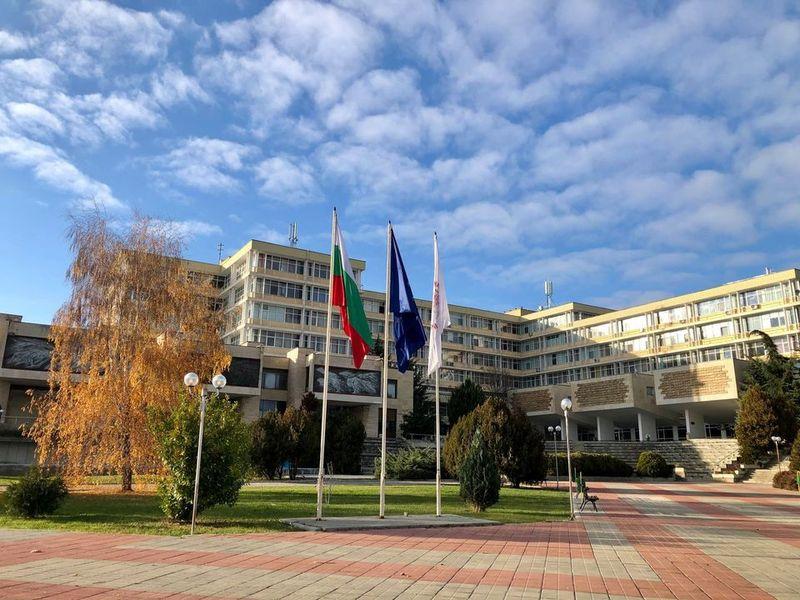Институт за устойчив преход и развитие ще бъде открит в Тракийския университет