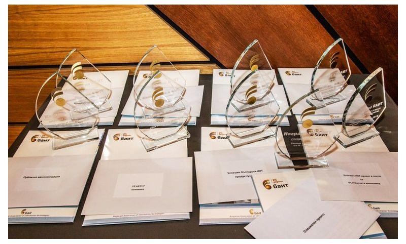 Обявиха носителите на Наградите на БАИТ за 2020 г.