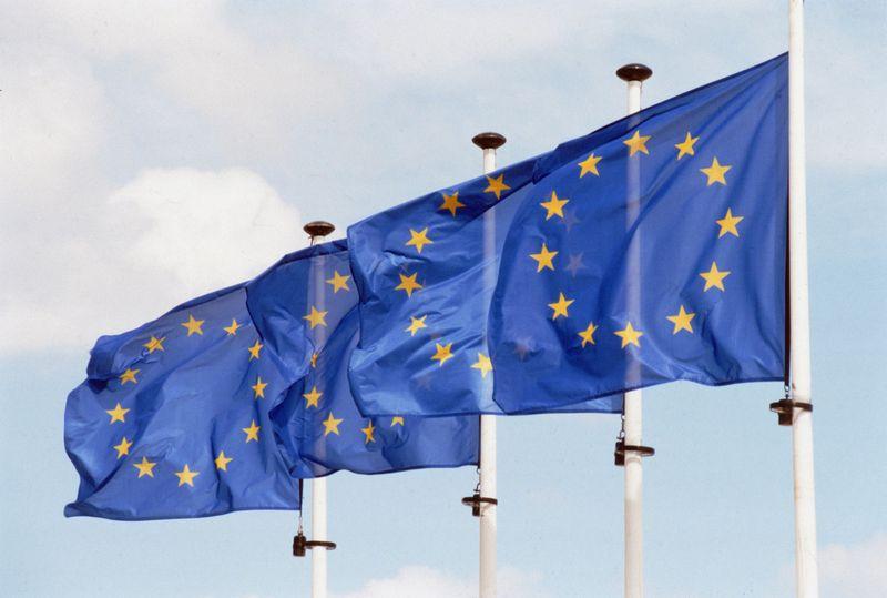 """ЕК прие първия стратегически план за """"Хоризонт Европа"""""""