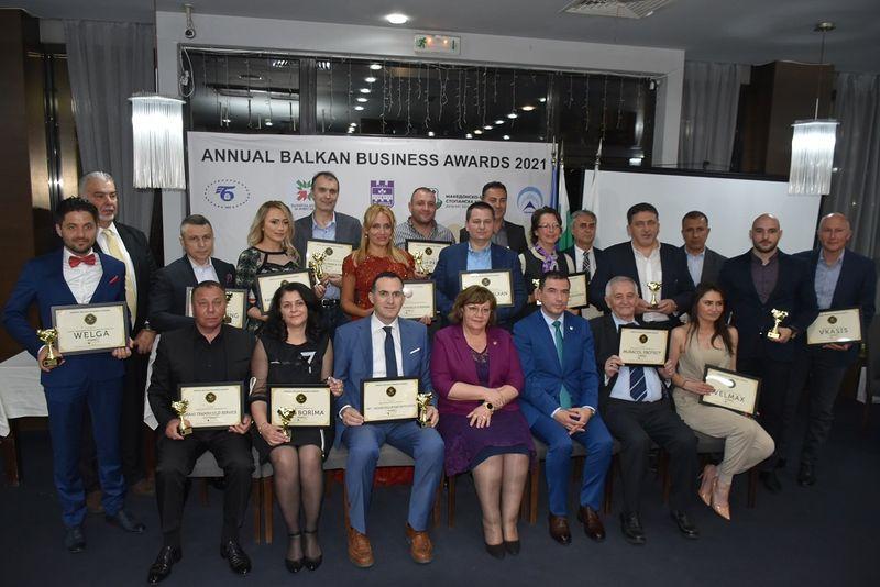 Обявиха носителите на Balkan Business Awards 2021