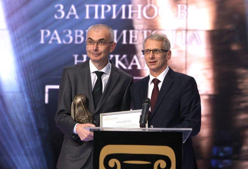 """МОН връчи годишните <strong>награди</strong> за принос в развитието на науката """"Питагор"""""""