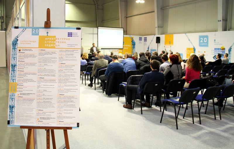 Съпътстващата програма на Архитектурно-строителната седмица с акцент върху дигитализацията и кръговата икономика