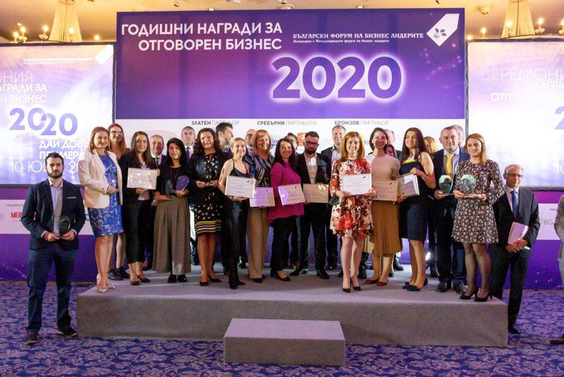 Schneider Electric с първа награда в конкурса за отговорен бизнес на БФБЛ