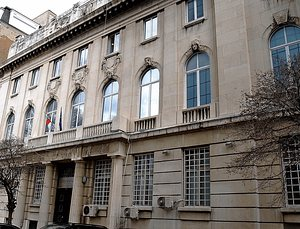 Министерството на финансите избира фирма за поддръжка на пожароизвестителни инсталации