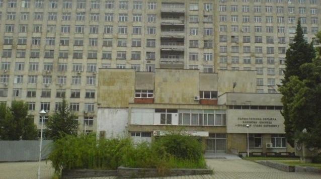 УМБАЛ Проф. д-р Стоян Киркович търси фирма за инженерно проектиране