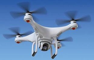 ЮЗДП търси доставчик на дрон