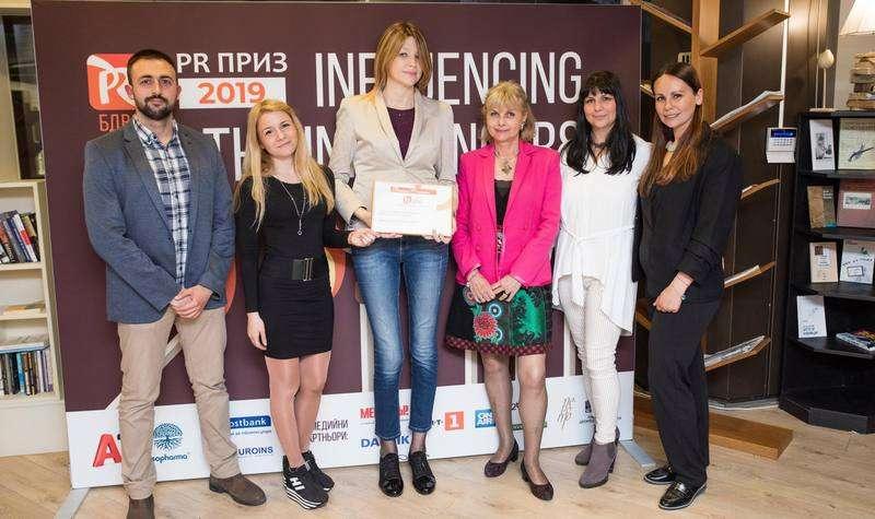 Съюзът на пивоварите в България спечели наградата на PR индустрията