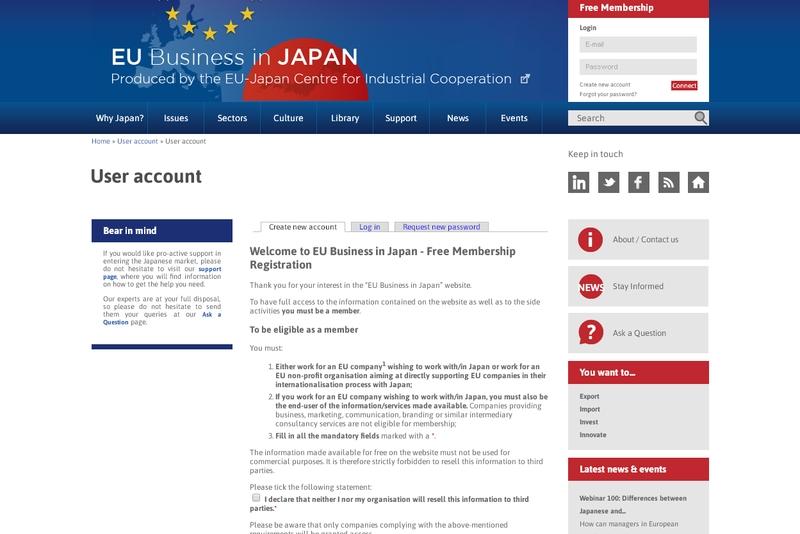 Уебинар на тема възможностите за МСП от ЕС за навлизане в японския пазар