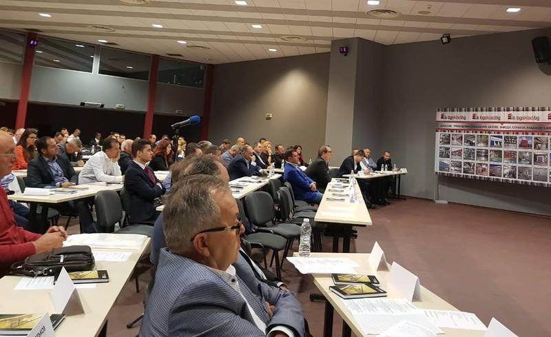 Проведе се Първата национална конференция за индустриални имоти на БГСКЛАД