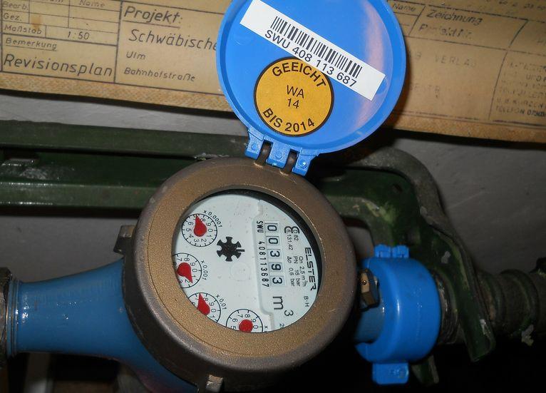 ВиК–Русе обяви търг за ремонт на водомери за студена вода