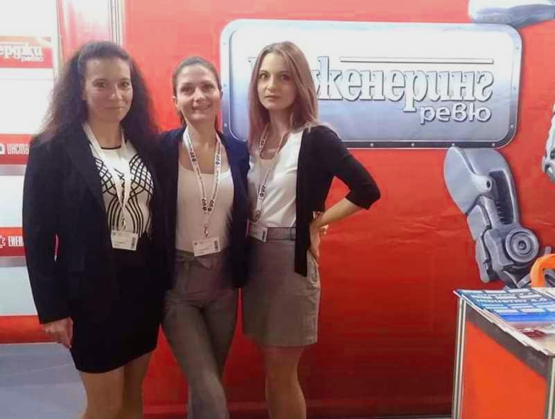 Започна 75-ият <strong>Международен</strong> технически <strong>панаир</strong> в <strong>Пловдив</strong>