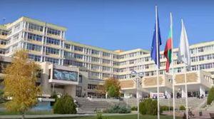 Тракийски университет търси доставчик на лабораторна апаратура