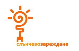 Соларен паркинг бе открит в Борисовата градина в София