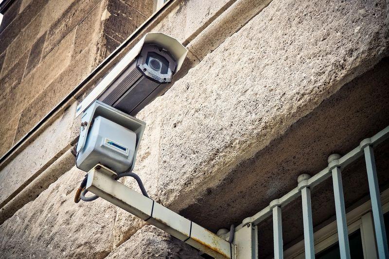 ДЛС Осогово откри търг за система за постоянно видеонаблюдение