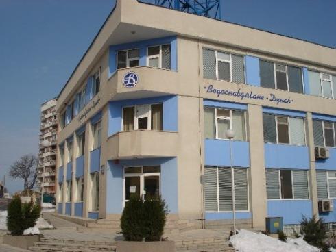 Водоснабдяване Дунав избира доставчик на машини за електродифузионна заварка