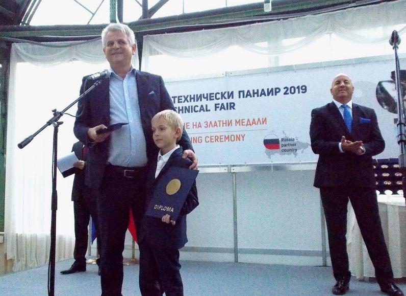 Отличиха 39 експоната със златни медали на <strong>МТП</strong> Пловдив